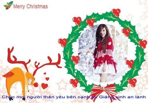 how to create an ecard for christmas