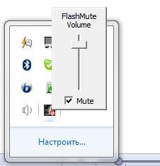 Cách tắt âm thanh mặc định trên Website