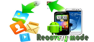 vao recovery android