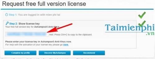 User license Ashampoo AntiVirus 2014 1 year