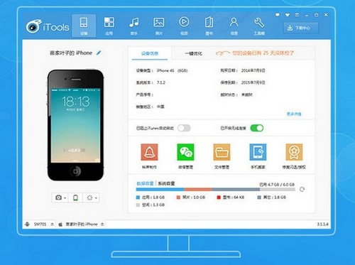 huong dan sua loi unable to ascertain the compatibility of itunes please check out itunes