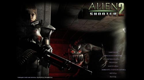 ma Alien Shooter 2