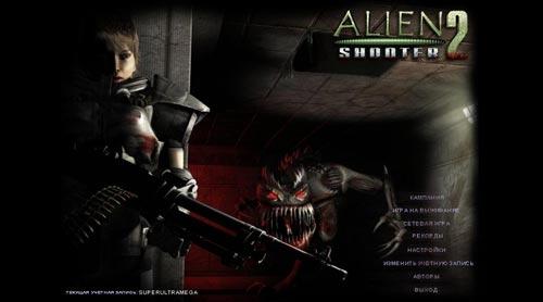 ma Alien Shooter 2