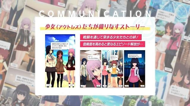 alice gear aegis game anime nhat ban chinh thuc mo tai