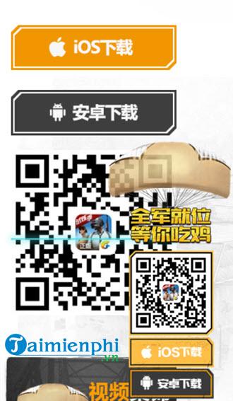 Hướng dẫn tải và cài PUBG Mobile Trung Quốc trên điện thoại 2