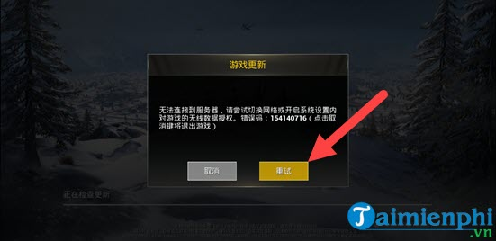Hướng dẫn tải và cài PUBG Mobile Trung Quốc trên điện thoại 7