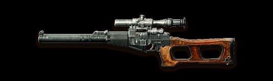 Danh sách các loại vũ khí trong Garena Free Fire 16