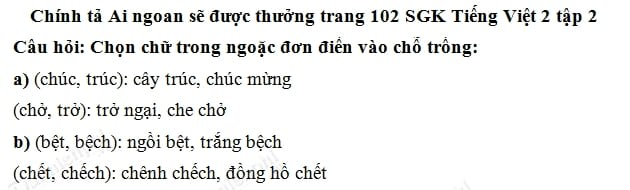 soan bai chinh ta ai ngoan se duoc thuong