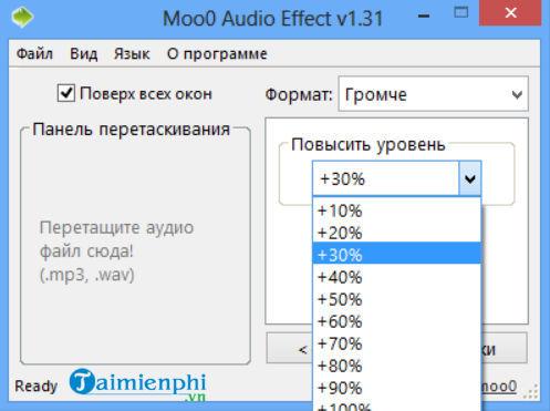 Phần mềm tăng âm lượng loa máy tính 6