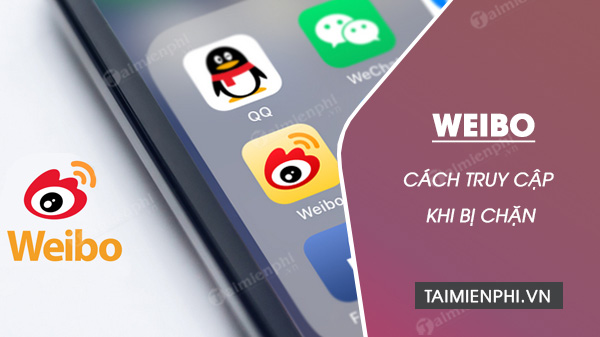 How to access the Weibo cap when it is the most free