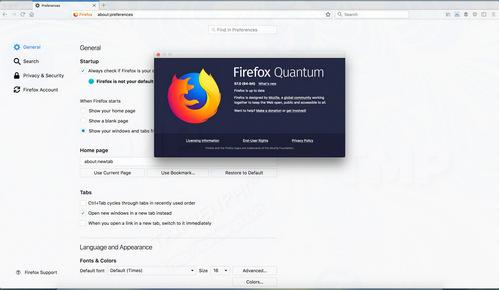firefox quantum ho tro ubuntu linux