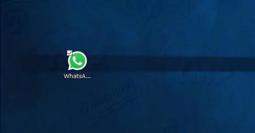 whatsapp cho windows 10 hien co san tren windows store