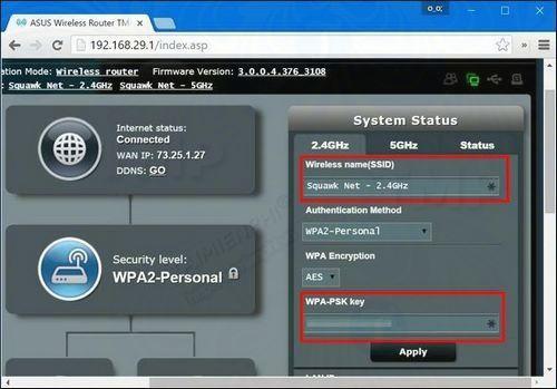 SSID (Service Set Identifier) là gì? 2