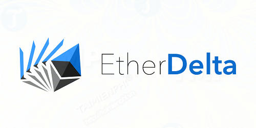 danh gia san giao dich ether delta