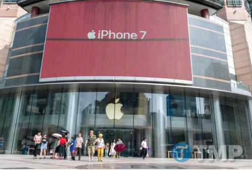 apple go bo ung dung vpn tren app store o trung quoc