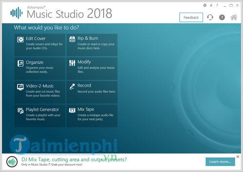 ashampoo music studio 2018 main version 5
