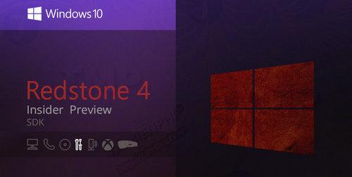 da co the tai windows 10 sdk preview build 17069