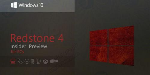 windows 10 bug bash se duoc khoi dong vao 6 2 toi day