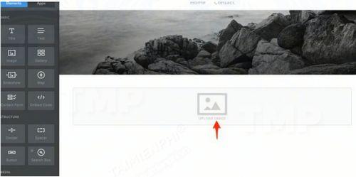 Weebly là gì? tạo website trực tuyến dễ dàng