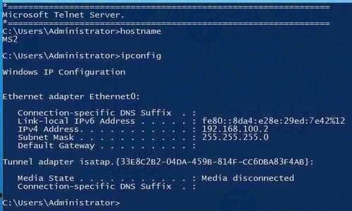 Kích hoạt Telnet trên Windows 10 và Windows Server 2012 R2