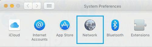 Cách sửa lỗi Macbook không thể kết nối Wifi