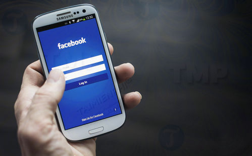 facebook thu thap lich su cuoc goi va tin nhan android
