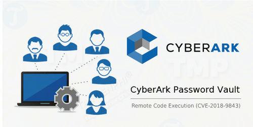 phat hien lo hong trong cyberark enterprise password vault