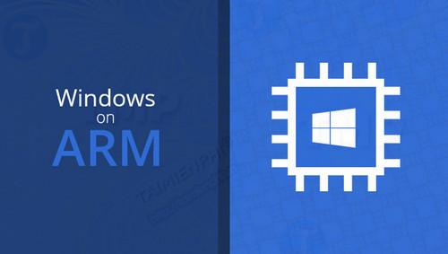 windows 10 arm se ho tro cac ung dung 64 bit