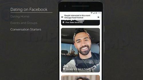 Tính năng hẹn hò mới trên Facebook hoạt động như thế nào? 14