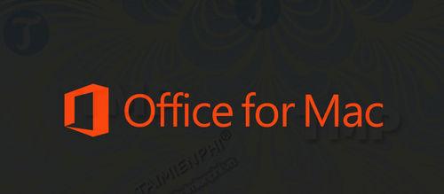 office 2016 cho mac tich hop linkedin va mot so tinh nang