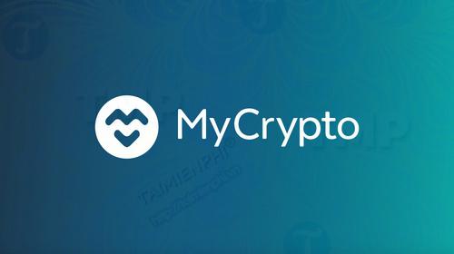 tat tan tat thong tin ve vi mycrypto
