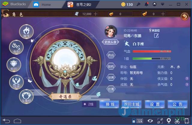 Thương Khung Chi Kiếm nhận được nhiều đánh giá tích cực từ phía game thủ Cach-choi-thuong-khung-chi-kiem-2-mobile-tren-may-tinh-11