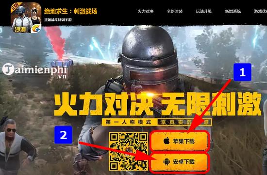 Cách tải và chơi PUBG Mobile trên server Trung Quốc 3