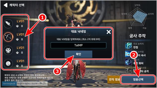 Hướng dẫn tải và Chơi Four Gods M Tứ Hoàng Mobile Bản Hàn Quốc Cach-tai-va-choi-tu-hoang-mobile-four-gods-m-ban-han-quoc-6