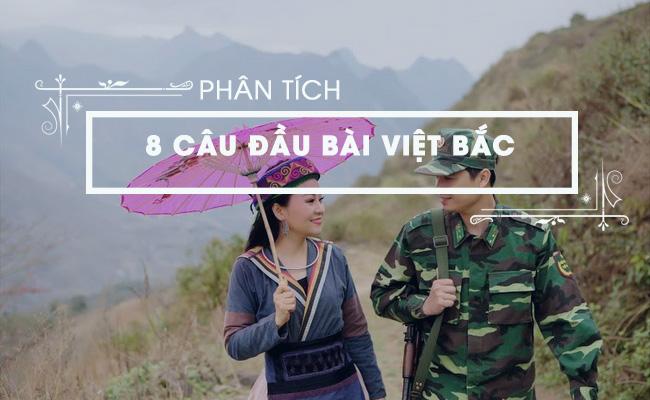 Phân tích 8 câu đầu của bài Việt Bắc, Tố Hữu 4
