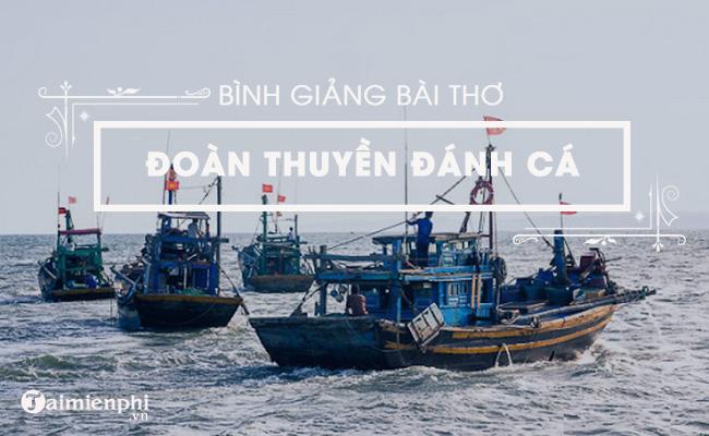 Bình giảng bài thơ Đoàn thuyền đánh cá của Huy Cận