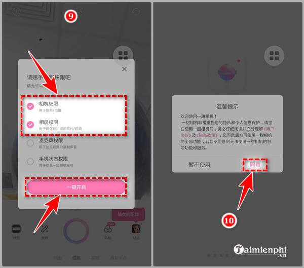 download app Yitian