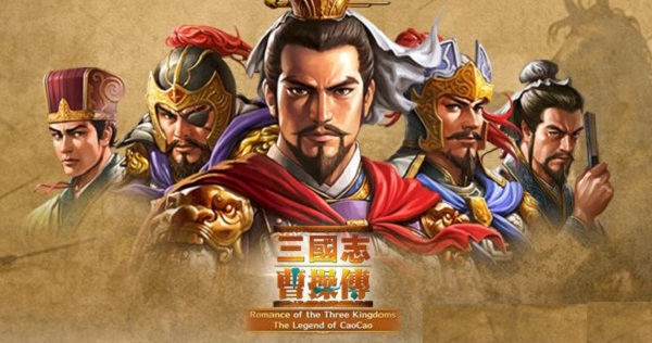 cach choi the legend of caocao tren may tinh bang bluestacks