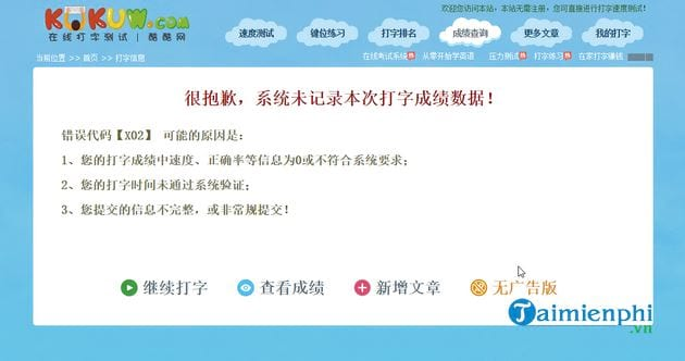 Chinese luck test 7