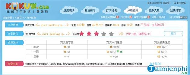 Chinese language test 8
