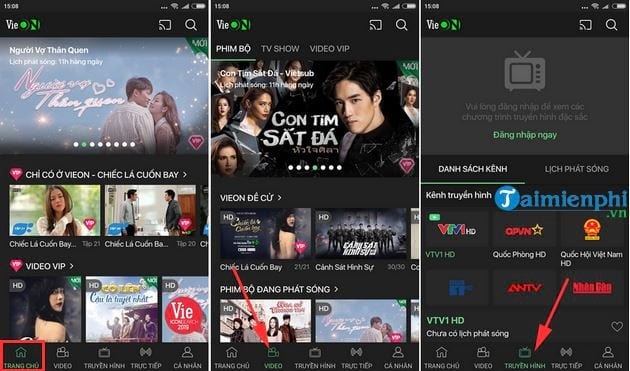 how to install and watch movies on vieon 4