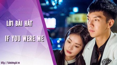 loi bai hat if you were me ji min yuna yoo hwe seung