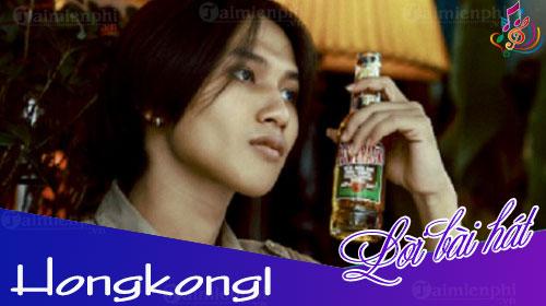 hongkong1 hong kong 1 mp3