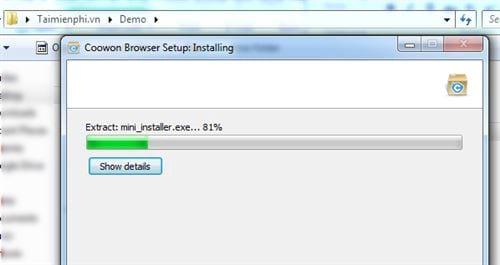 Cách tải và cài Coowon Browser, trình duyệt web cho game thủ 3