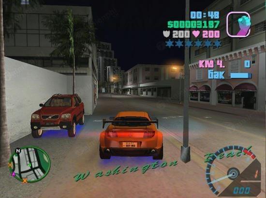 Mã GTA bất tử, bản vice city, 3, 4, 5 3