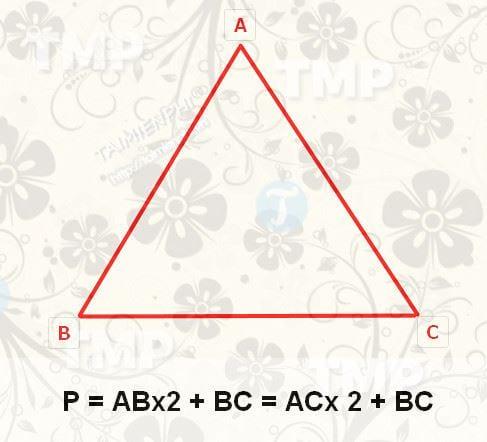 Tính chu vi tam giác cân 2