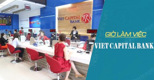 Lịch thời gian làm việc của ngân hàng Vietcombank vào thứ 7