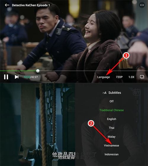 how to watch movies on iqiyi 5