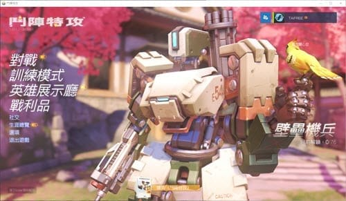 cach chuyen overwatch tieng trung sang tieng anh