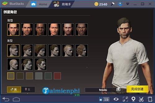 Cách chơi PUBG Mobile trên máy tính, PC, laptop 9